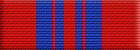 Exemplary Courage Medal (Level 2)