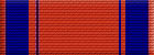 Captain's Personal Merit (Level 1)