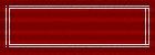 Unsung Hero Medal (Level 1)